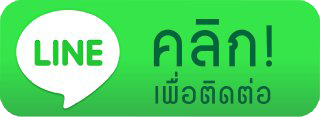 PAY69 LINE